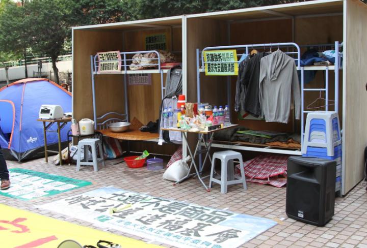 團體抗議清拆劏房戶。(圖:flickr)