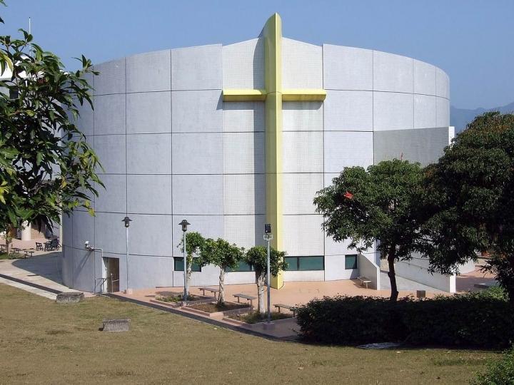 浸聯會核下的香港浸信會神學院。(圖:維基百科)