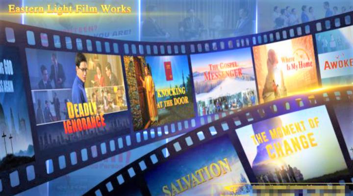 全能神教發行的電影。(圖:宗教與真理網站 )