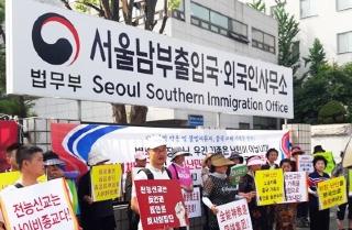 示威者在首爾南部移民局門前要求將全能神教徒送回家。(圖:「宗教與真理」網站 )
