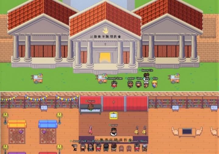 以撒青年職場教會虛擬堂會。(圖:以撒青年職場教會視頻擷圖)