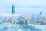 台灣4.jpg