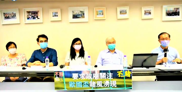 《不賭21》促政府打擊外圍及網絡賭博。(圖:明光社臉書)
