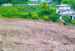 熱海土石流.png