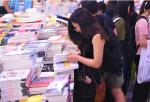 香港書展.png