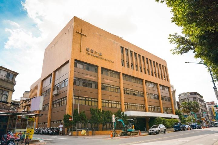 1987年落成、位於台北市公館汀州路的華神「福音大樓」。(圖:中華福音神學院網頁 )