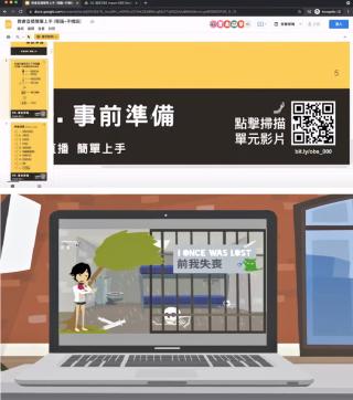 上圖:台灣The Hope教會推出從0到1簡單「直播教學包」。<br /> 下圖:香港Jesus Online網絡媒體宣教基地教製作《生命動畫之旅》影片。