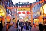 London,_China_Town.jpg