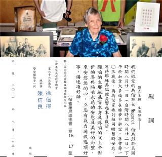 偕瑪烈辭世與慰詞。(圖:台灣基督長老教會總會網頁)