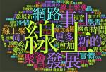 中華基督教福音協進會.png