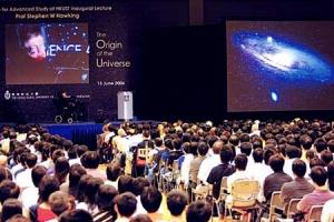 霍金在香港科技大學主講「宇宙的起源」,引起港人對「宇宙從何而來」、「人類為什麼在這裡」等問題的關注。(圖:大公網) <br/>