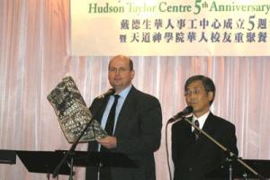 戴繼宗牧師在戴德生華人事工中心5週年紀念聚會上分享。 <br/>
