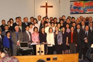 2006年華人畢業生差遣典禮,迎接新一批華人生力軍投入天國的事奉。(圖:戴德生華人事工中心) <br/>