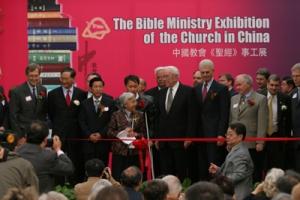 中國教會聖經展,於4月27日在美國洛杉磯水晶大教堂隆重開幕,中國三自基督教領導人和美國基督教領袖在台前準備剪綵儀式。(基督新報/Hudson Tsuei) <br/>