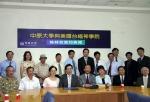 edu_20060802_taifu.jpg
