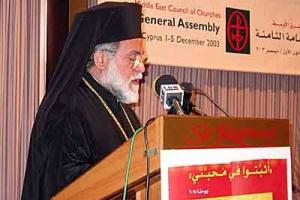 希臘正教教長Petros七世.(圖:中東教會協會) <br/>
