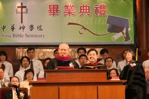戴紹曾牧師分享內地會與中華神學院從學院創立時就有的同工關係。 <br/>
