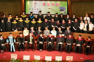 神學院師長、董事及眾畢業生合照,現場氣氛熱鬧。(圖:本報記者) <br/>