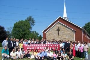 8月21至23日假新澤西州愛城第一華人浸信舉行的第十四屆美加華人浸信會聯會會員大會圓滿結束。 <br/>