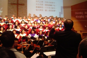 愛城華人聖樂團舉辦的「守望這城」教會聯合崇拜聚會於10月8日順利舉行,一共超過600位愛城的弟兄姊妹參加,同心敬拜神並為城巿守望禱告。 <br/>