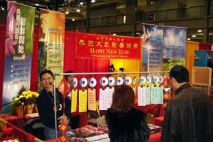 農曆新年成為世界上所有華人基督徒傳播福音,分享天國祝福的大好機會 <br/>