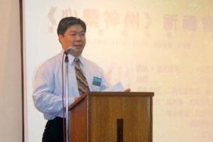 總幹事盧炳照牧師講出中國信徒的情況,望更多信徒通過良友得到牧養,並教導別人。(圖:基督新報/Carol U) <br/>