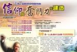 edu_20060228_edu_20060227_poster.jpg