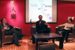 (從左到右)原香港中文大學教授陳耀南教授,香港林以諾牧師和中央浸信會的謝友德牧師。(圖/本報記者) <br/>